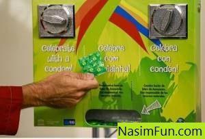 توزیع کاندوم در المپیک 2016 ریو