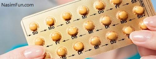 متداول ترین فواید و مزایای قرص های جلوگیری از بارداری