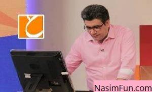 اشتباه رضا رشیدپور در برنامه زنده
