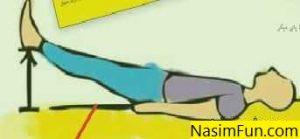 درمان یبوست با ورزش