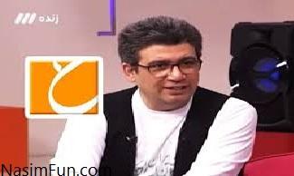 داستان اشتباه رضا رشیدپور در برنامه زنده حالا خورشید + سند