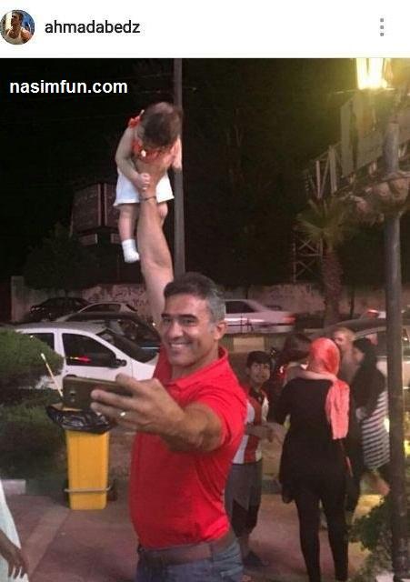 سلفی دیدنی وجالب احمد رضاعابدزاده درمتل قو!!! + عکس