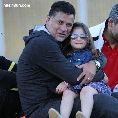 عکس دیدنی دختر علی دایی درآغوش پدر!!!