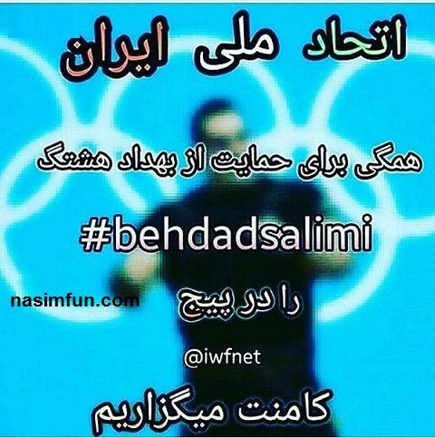 هجوم کاربران ایرانی به اینستاگرام فدراسیون جهانی وزنه برداری!!+عکس