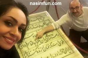 عکس های جدید هدایت هاشمی و همسر دومش مهشید ناصری!!!
