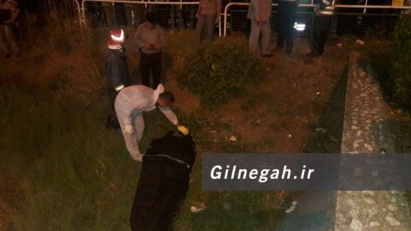 کشف جسد برهنه مردی در پارک دانشجوی رشت!!!+عکس