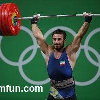 کیانوش رستمی باافزایش رکورد جهان قهرمان المپیک ۲۰۱۶ شد