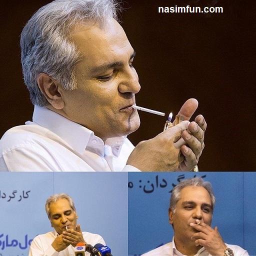عکس جنجالی سیگار کشیدن مهران مدیری در نشست خبری فیلم سینمایی ساعت ۵ عصر!!!!!