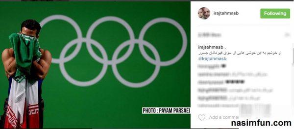 واکنش هنرمندان به قهرمانی کیانوش رستمی در اینستاگرام