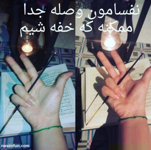 عکس های جنجالی از قرآن خواندن طرفداران تتلو برای آزادی او+عکس