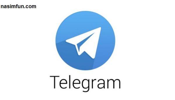 هشدار فیلترینگ برای فیلتر کردن تلگرام+عکس