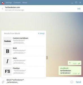 ربات های کاربردی تلگرام