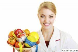 مراجعه به متخصص تغذیه از ضروریات زندگی