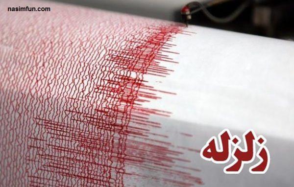 ساعتی پیش زلزله خفیف «ری» را لرزاند
