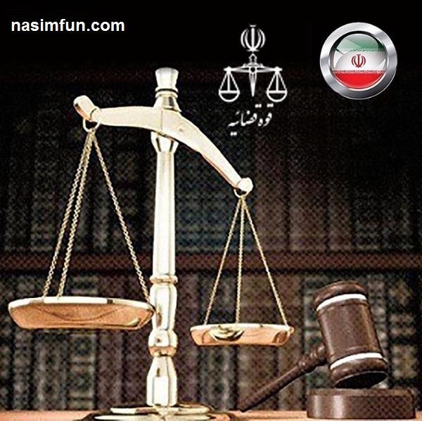 احضار آرمین 2afm به دادگاه + عکس