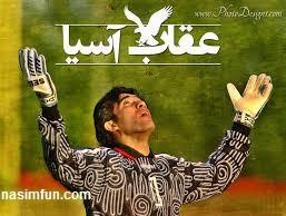 اولین روزمدرسه ی احمدرضا عابد زاده!!!+عکس