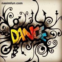نحوه ثبت نام و قیمت بلیت جشن رقص تهران