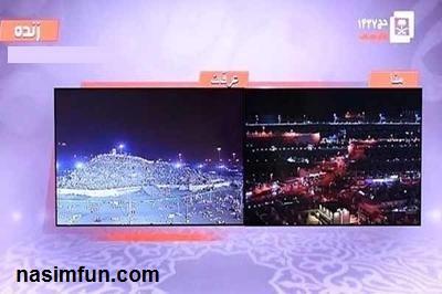 راه اندازی شبکه حج فارسی توسط عربستان سعودی + عکس