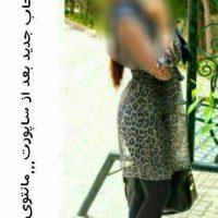 عکس جنجالی ازمدل جدید بی حجابی دختران با مانتوهای شیشه ای + عکس