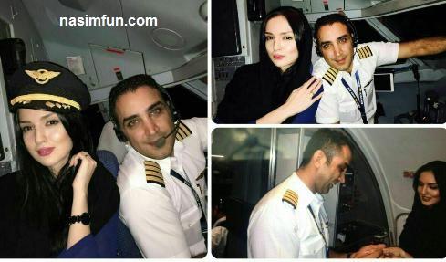 خواستگاری جالب کاپیتان هواپیما ازمسافری در هواپیمای کیش ایر!!!+عکس