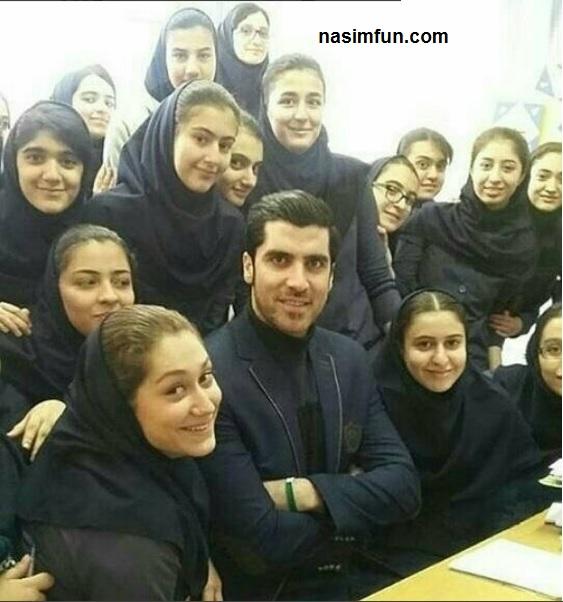 شهرام محمودی دربین دختران دبیرستانی!!+عکس