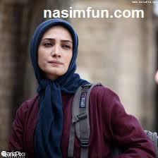 چهره  متفاوت ودیدنی مینا ساداتی با عینک در اکران فیلم هیهات!!!+عکس