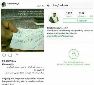 حمله عربستانی ها به پیج رسمی اینستاگرام رهبر انقلاب + عکس