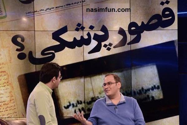 به کما رفتن رضا داوود نژاد بازیگرسینماوتلویزیون به دلیل خطای پزشکی!!!+عکس