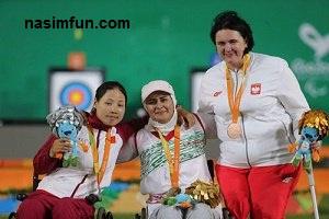کسب هفتمین مدال طلای کاروان ایران در پارالمپیک 2016توسط زهرا نعمتی!!+عکس