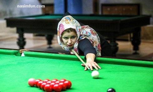 بانوی بیلیاردباز مدال آور ایران!!!+عکس