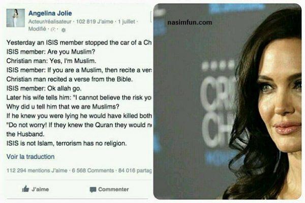 داستان جنجالی آنجلینا جولی در رابطه با گروه تروریستی داعش!!!+عکس