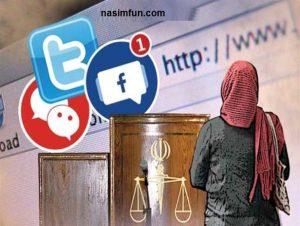 سایت های همسریابی وازدواج موقت و دائم غیر قانونیند!!!+عکس