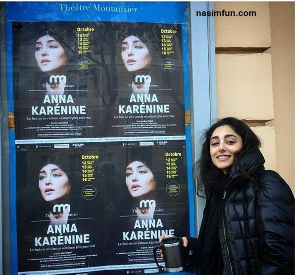 عکس جدید گلشیفته فراهانی در کنار پوستر تبلیغاتی نمایش جدید اش!!+عکس