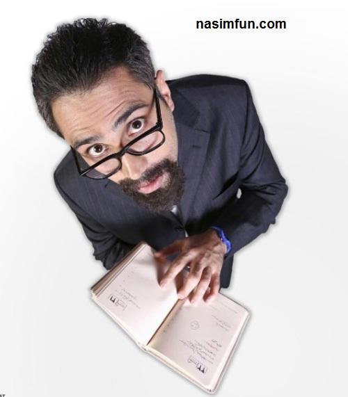 افشاگری استاد کهنمویی خندوانه محمد حسین زیکساری!!+عکس