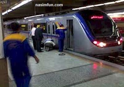 علت مرگ دختر جوانی در ایستگاه متروشادمان تهران!!!+عکس