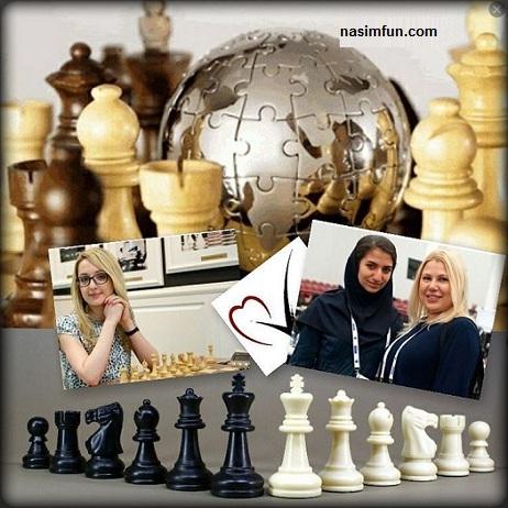 ماجرای خودداری نازی پایکیدزه شطرنج باز زن از آمدن به ایران!!!+عکس
