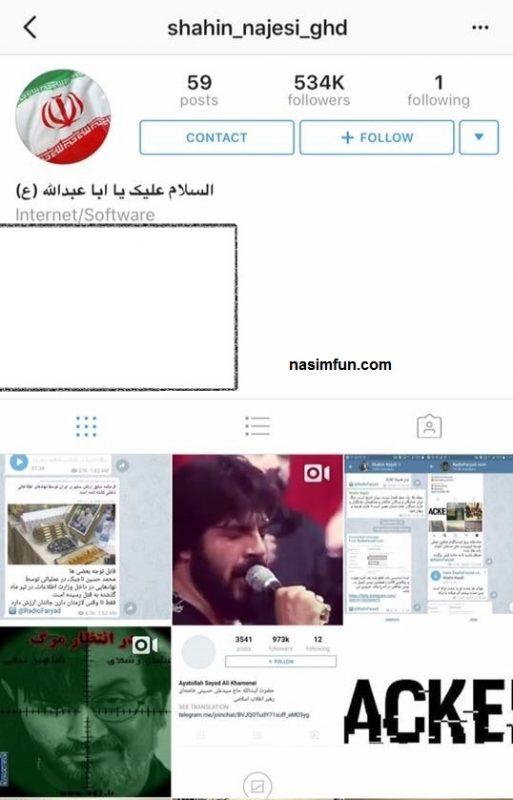 هک شدن صفحه اینستاگرام شاهین نجفی!!!+عکس