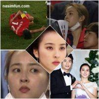 سفربانو سوسانو همسر کاپیتان تیم ملی کره جنوبی به ایران!!! + عکس
