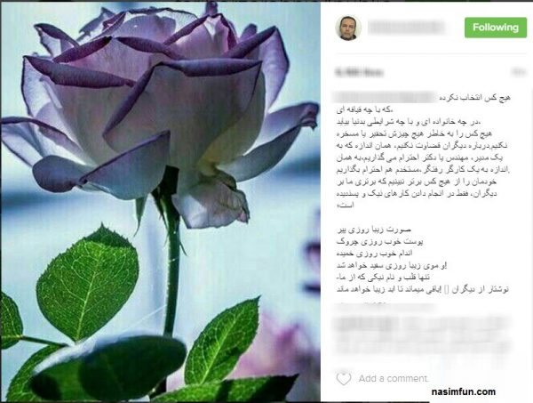 توصیه ی اخلاقی فریبرز عرب نیا به هوادارانش !!! + عکس