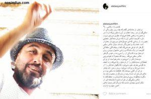 سلفی پردردسر برای رضا عطاران !! + مجروح شدن رضا عطاران !!