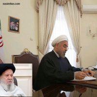 اعلام عزای عمومی در کشور توسط رئیس جمهور !! + عکس