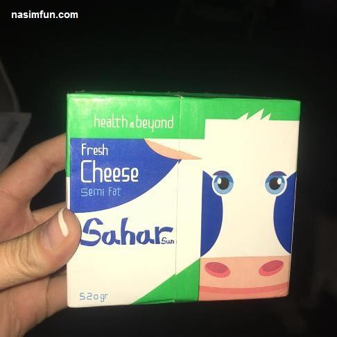 تبلیغ پنیر فریبا نادری در صفحه ی شخصی اش !!! + عکس