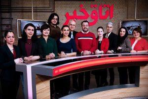 نقشه ی شوم شبکه ی من وتو برای تجزیه ایران !! + عکس