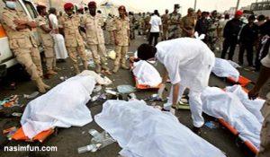 پیدا شدن جسد یک حاجی پس از گذشت یک سال از فاجعه ی منا !! + عکس 18+