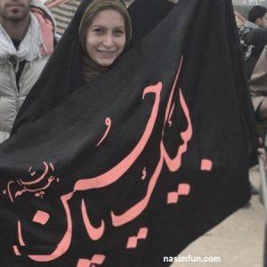فریبا نادری بازیگرکشورمان در راهپیمایی اربعین !!! + عکس
