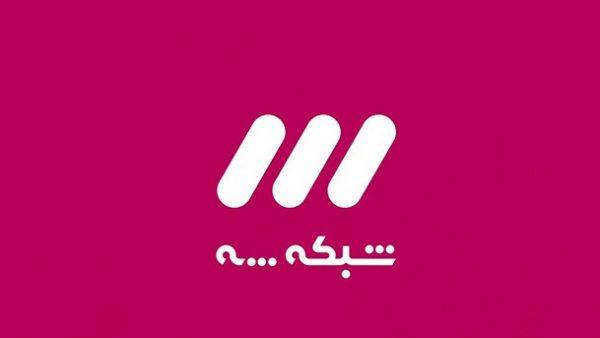هدف برنامه وطرفه قضاوت ودادن راه حل نیست !! +برنامه تلویزیونی
