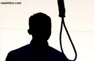 اعدام مرد رباینده ومتجاوز دختری دانشجو ومحکوم شدنش به99ضربه شلاق !! + تجاوز