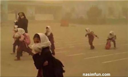 تعطیلی مدارس تهران به علت آلودگی هوا؟؟؟!!