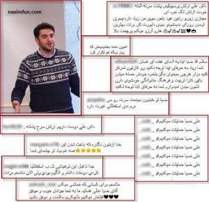 فحش و ناسزا گفتن به علی ضیا به علت دعوای لفظی وی با خسروی !! + عکس