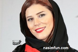 عکس جدید سحردولتشاهی در خارج از کشور !! + عکس